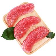 共30斤!聽甜琯溪蜜柚 紅5斤x4件+紅白5斤x2件