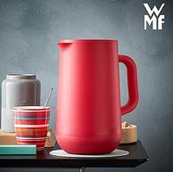 1件7折!2017红点设计大奖,WMF 福腾宝 Impulse系列 保温壶 1L
