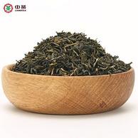 中粮出品 中茶 猴王 茉莉花茶100g