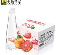 天地精华 西柚味 苏打水410ml*15瓶