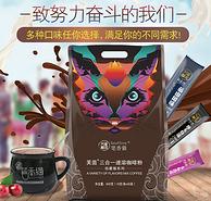 40袋!筆香貓 速溶咖啡粉 3種口味
