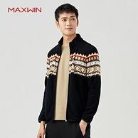 优衣库制造商 Maxwin 马威 男士 摇粒绒开衫夹克