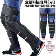 小腿全包!匯德  防風保暖 騎車 護膝 70cm