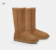 3倍差价,23日0点抢购!UGG Classic Tall系列 女士羊皮毛一体高筒靴