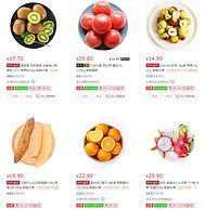 99元选6件!京东 水果生鲜