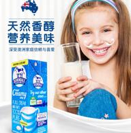 澳洲进口 Devondale 德运 全脂纯牛奶1L*10盒*3件