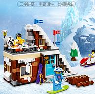 23日0-2点抢购:乐高 情景系列 冬季度假滑雪屋31080