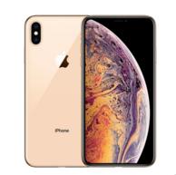 23日0点:Apple 苹果 iPhone XS Max 智能手机 256GB