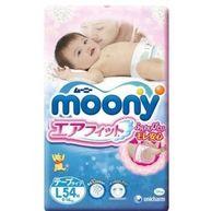 23日0点: L54片 *8件 , moony 尤妮佳 婴儿纸尿裤