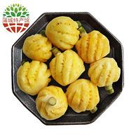 泰国香水小菠萝 5斤装 单果300g-750g