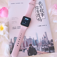 團購否?全新Apple Watch Series 3 智能手表(GPS, 38mm)