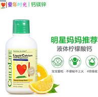 海淘热门品牌 2件 ChildLife 童年时光 婴儿钙镁锌 营养液474ml