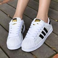 黄金尺码好价,adidas 阿迪达斯 三叶草 Superstar 经典大童款贝壳头运动鞋