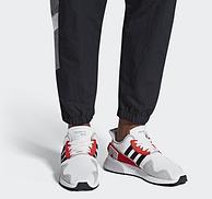 25日搶購,2018年專柜款!adidas 阿迪達斯 三葉草 EQT Cushion Adv 中性 經典鞋BB7180 券后529元包郵(專柜價1299元)