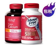 关节疼痛首选,修护+补钙!美国 Move Free氨糖软骨素红盒 80粒+液体钙软胶囊 120粒