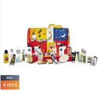 法国直邮  德国 欧舒丹 24件套圣诞礼盒