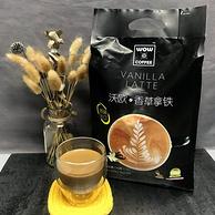 马来进口 沃欧 香草拿铁 速溶咖啡 16g*50条