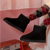 Semir 森馬 情侶款 雪地靴