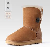 羊皮毛一体+隐形增高6cm:加拿大 Lanwood 女士中筒雪地靴