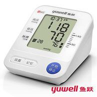 误动作语音提示+74次记忆值!鱼跃 智能上臂式电子血压计 YE670A