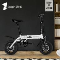 续航25km!BeginONE 14寸 折叠电动自行车Q1