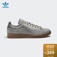 限尺码:adidas 阿迪达斯 三叶草 Stan Smith WP 男士 休闲鞋
