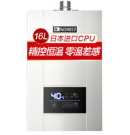 NORITZ 能率 GQ-16E3FEX(JSQ31-E3) 16L 燃气热水器