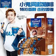 百年品牌 13g*105条 麦斯威尔  特浓3合1咖啡