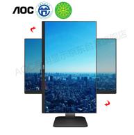 AOC 24P1U 23.8英寸 IPS显示器