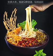广西食品博览会金奖、52万好评:300gx5包  柳之味 螺蛳粉 券后29.9元包邮