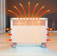 历史低价:Airmate 艾美特 HC19046 家用节能暖风机取暖器