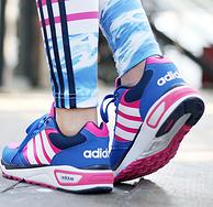 不到3折!adidas 阿迪达斯 AQ1514 女士休闲运动鞋