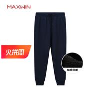 优衣库制造商 maxwin 马威 男士加绒卫裤