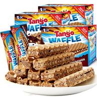 印尼進口 Tango 巧克力夾心 威化餅干160g*3盒