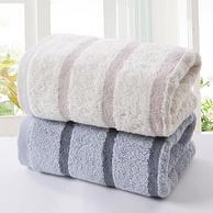 金号 2条装 70x34cm GA1058 纯棉条纹毛巾