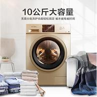 低温空气洗+蒸汽烘干+巴氏除菌!10公斤 Meida 美的 MD100V31DG5 变频滚筒洗烘一体洗衣机