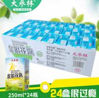 清热降火!大参林 金银花露 凉茶饮料 250ml*24盒