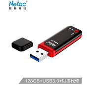 降15元,Netac 朗科 128G USB3.0  U盘 U903