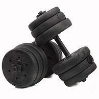 KANSOON 凯速 家用健身环保哑铃 20kg