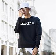 adidas 阿迪达斯 NEO 男士运动长袖T恤 DM4280/D271