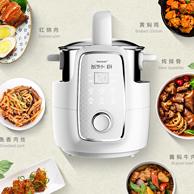 Gemside 捷賽 全自動 炒菜機器人JSC-M1 券后398元(專柜價798元)
