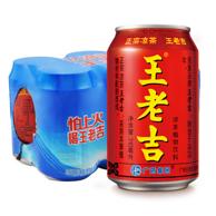 限地区:王老吉 凉茶 310ml*6罐*2件