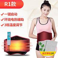拒绝痛经,热敷+艾灸!茗振 多功能家用电热护腰带 MZ-669A