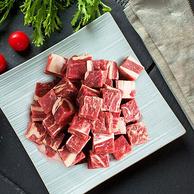 降15元!澳洲进口 1000g 原切安格斯牛腩肉
