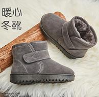 史低,加绒加厚!木木屋 2018冬季新款儿童保暖雪地靴