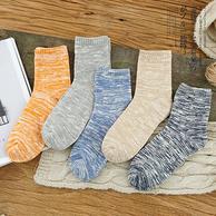 白菜價!15雙裝 衣直秀 男士中筒襪