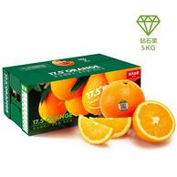 小编实测好吃,5kg装,农夫山泉 17.5°橙  钻石果