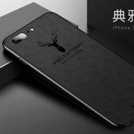 iPhone 全系!硅胶+植绒!宾博 iPhone手机壳
