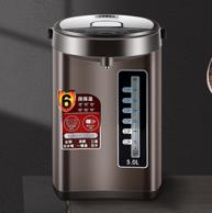 1键除氯+六段温度保温!九阳 JYK-50P02 家用全自动电热水瓶