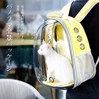 Miloxien 米珞玺恩 太空舱便携宠物双肩包